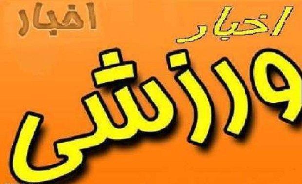 مسابقات پرورش اندام استان مرکزی در اراک انتها یافت