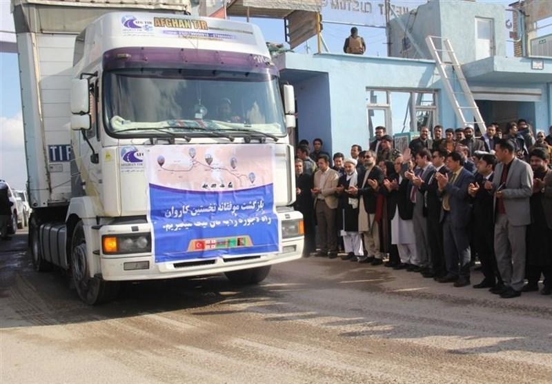 ورود نخستین محموله وارداتی به افغانستان از کریدور لاجورد
