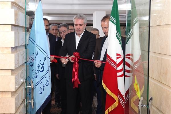 هتل آپارتمان آنامیس تهران با حضور مونسان افتتاح شد