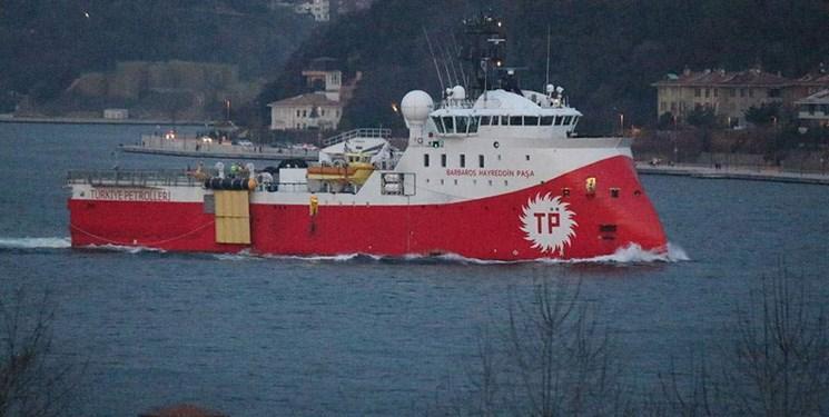 چهارمین کشتی حفاری ترکیه راهی شرق دریای مدیترانه شد