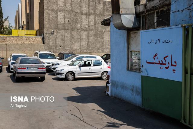 شروع فرآیند صدور سند مالکیت پارکینگ های عمومی و تعهدی شهر تهران
