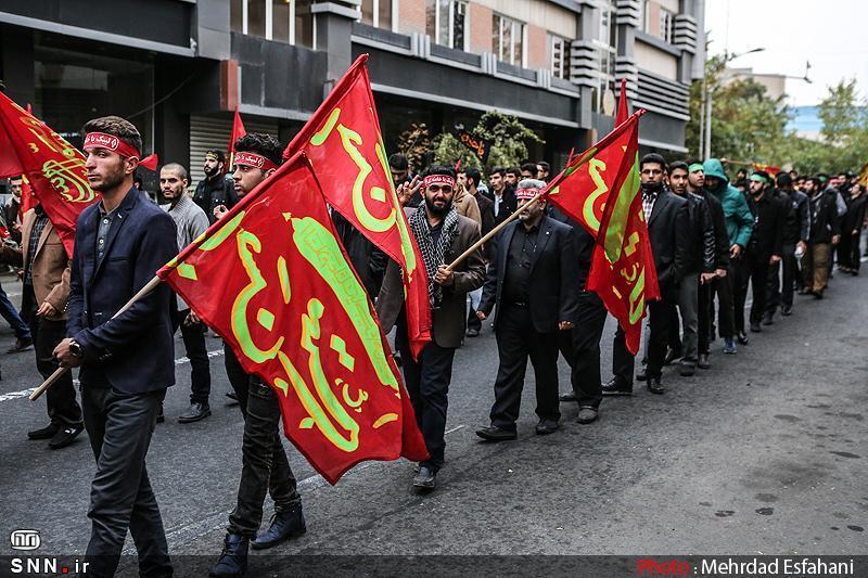 شروع مراسم پیاده روی جاماندگان اربعین حسینی(ع) در تهران