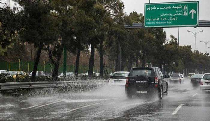کدام مناطق از امروز بارانی می شوند؟