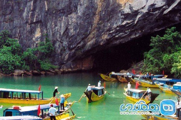 پارک ملی فونگ نها، تجربه ای جذاب و هیجان انگیز در ویتنام