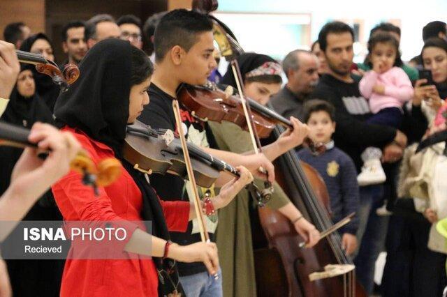 اجرای به اصفهان رو در ارکستر نوجوانان و جوانان