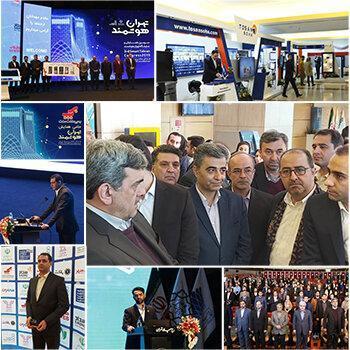 همکاری به پرداخت با شهرداری تهران در حوزه هوشمندسازی شهر