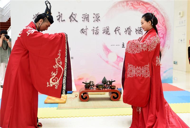 تاریخچه لباس چینی
