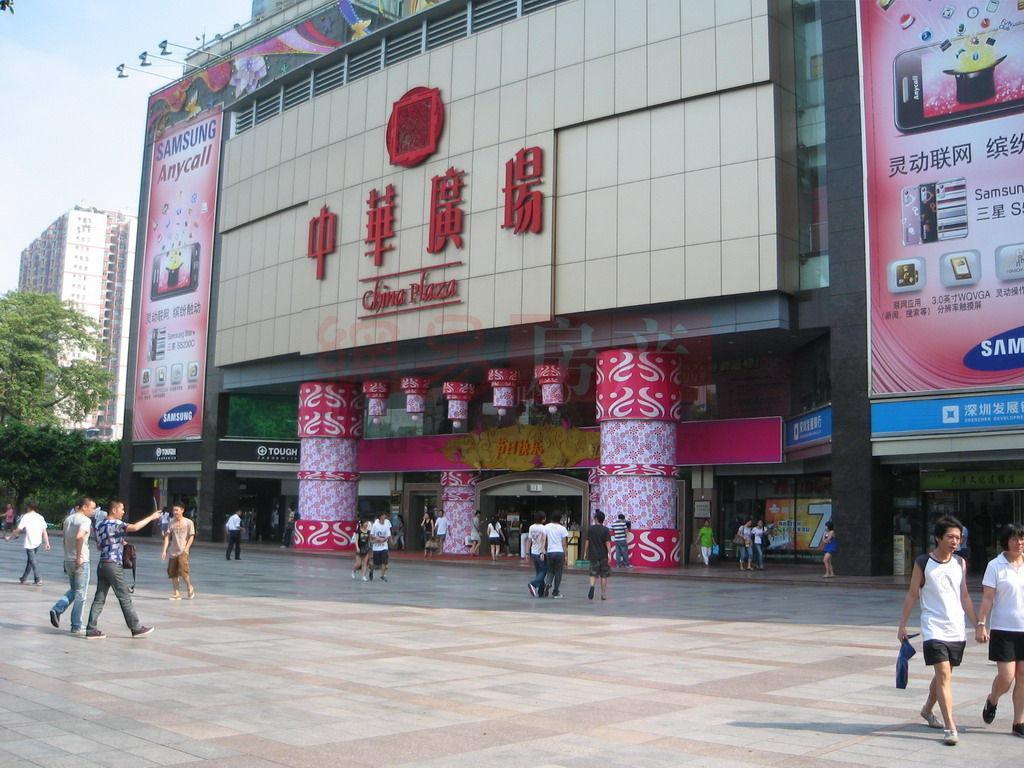 خرید در مجتمع China Plaza شهر گوانجو