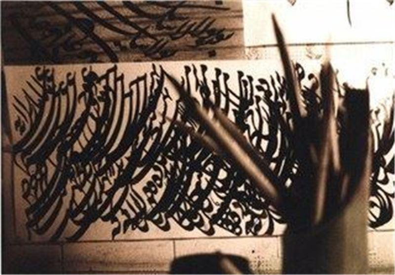 طراحی مجموعه آثار گرافیکی با موضوع القاب امام رضا (ع)