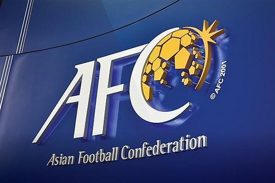 موافقت ایران، عراق و قطر با تعویق بازی های انتخابی جام جهانی، جلسه AFC با حضور منتظری!