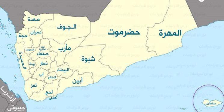 یمن ، مقام مسئول: امارات به دنبال سیطره بر مرکز استان سقطری است