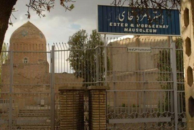آتش سوزی در مقبره استر و مردخای در همدان