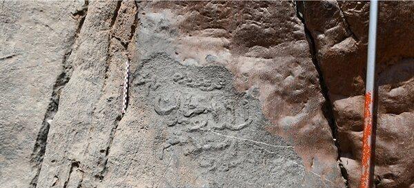 اعلام کشف سنگ نوشته ای جدید در شرق لرستان