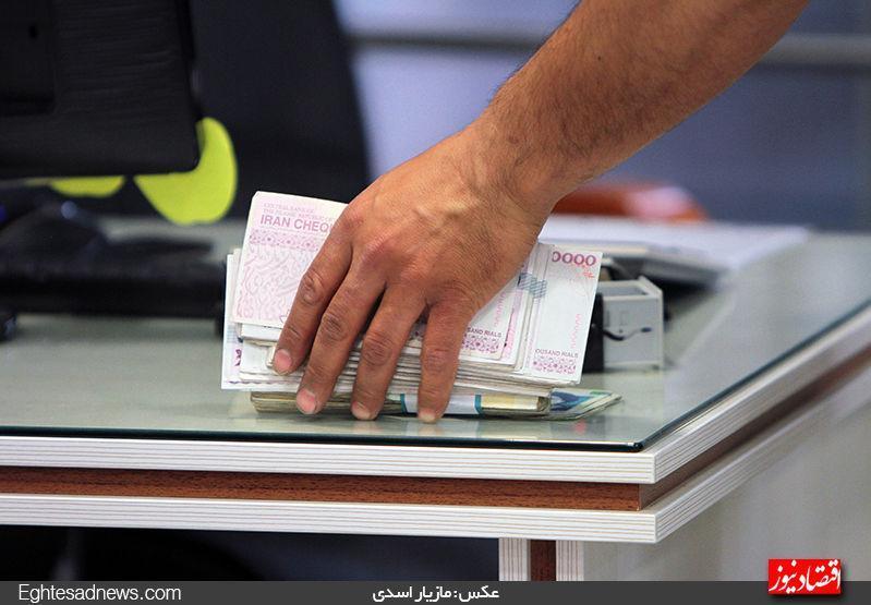 افزایش 29.5 درصدی تسهیلات بانکی