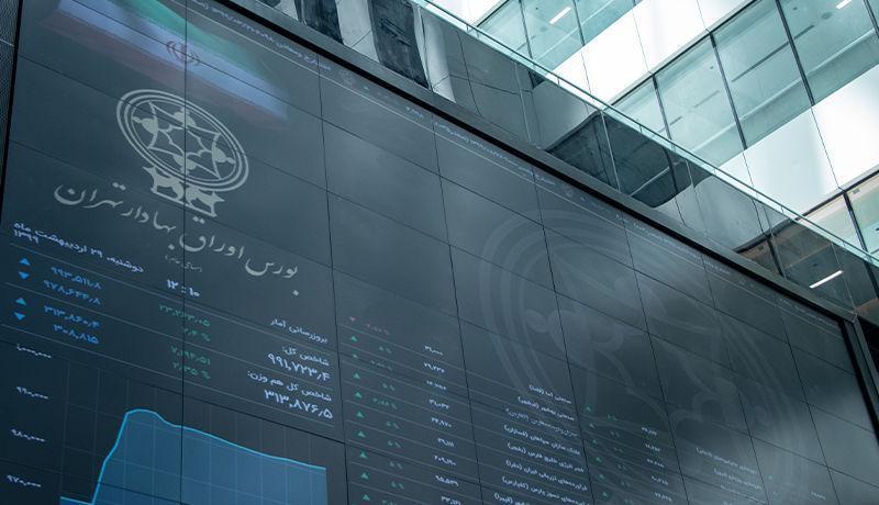 جزئیات عرضه سهام یکی از بزرگترین گروه های اقتصادی کشور در بورس