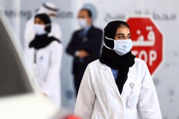 شمار کرونایی ها در امارات به مرز 58 هزار نفر رسید