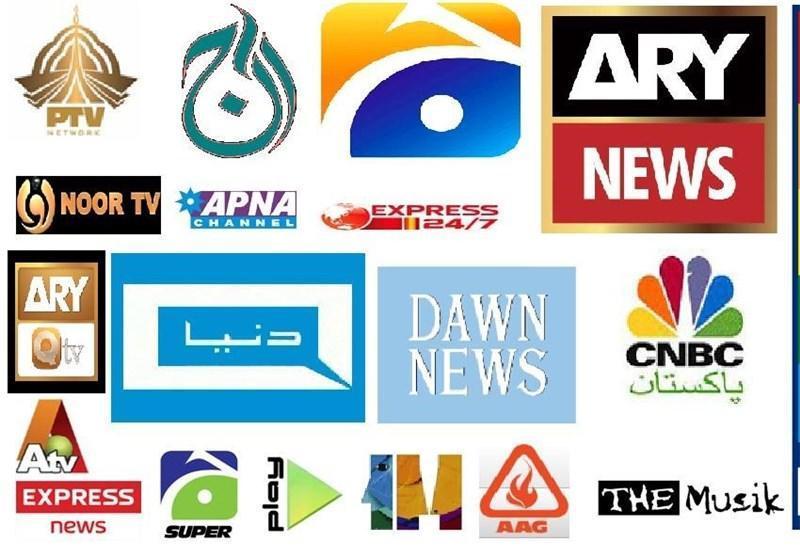 تلاش آمریکا برای اعمال فشار بر پاکستان این بار به بهانه نبود آزادی بیان رسانه ای