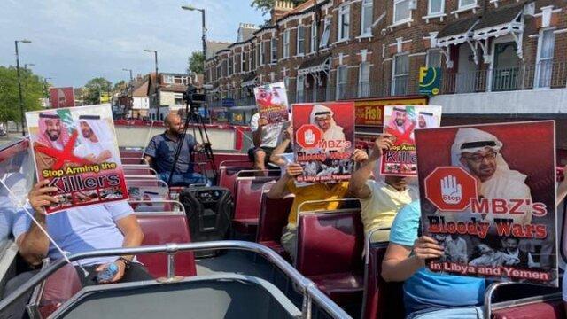 تظاهرات در لندن با درخواست برای توقف جنگ یمن