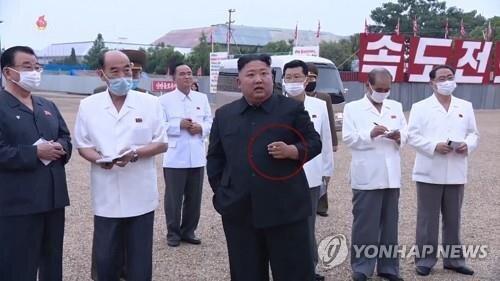 راه اندازی وب سایت ضدسیگار کشیدندر کره شمالی