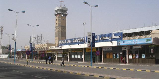 فرودگاه صنعا به دلیل اتمام سوخت تعطیل می شود