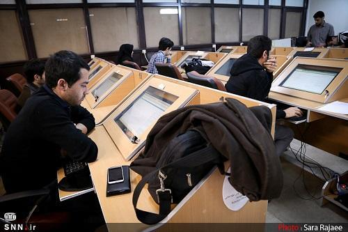 سامانه جدید LMS دانشگاه شهید چمران اهواز برای شروع سال تحصیلی جدید در دسترس است