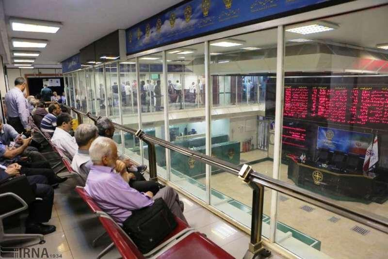 یک صندوق سرمایه گذاری با درآمد ثابت به بورس آمد