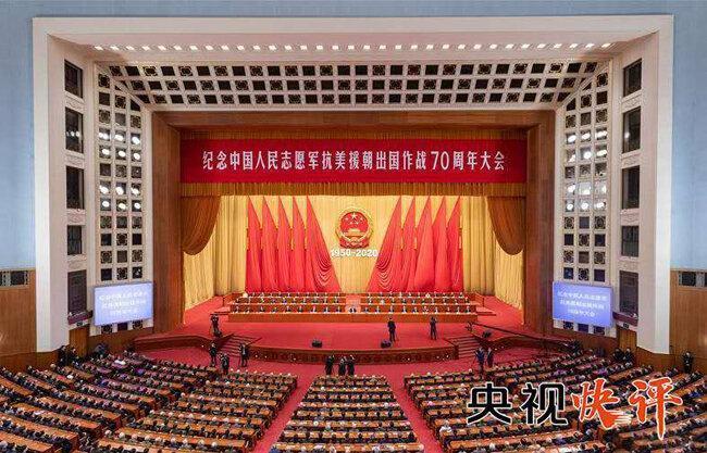 معنای پیروزی عظیم مردم چین در مقابل تجاوزگری آمریکا در جنگ کره چیست؟