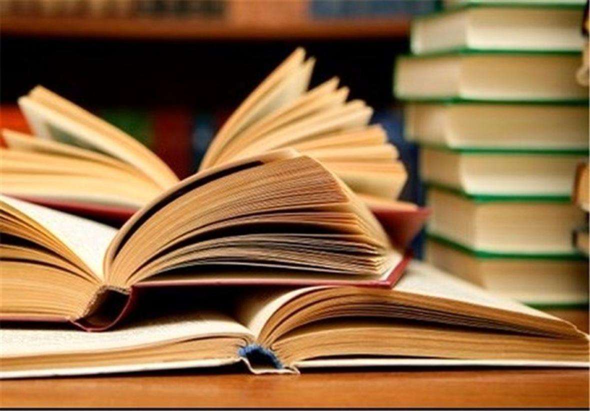 طرح تخفیف خرید کتاب برای کارکنان سازمان تامین اجتماعی به مناسبت گرامیداشت هفته کتاب