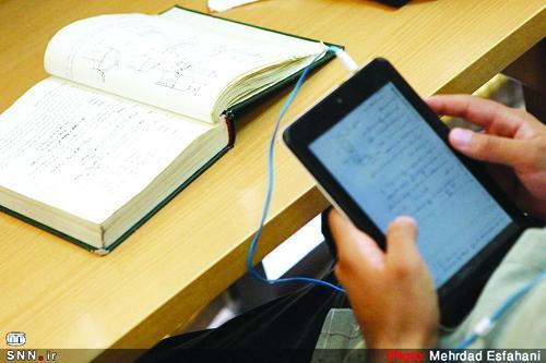 صندلی آموزش مجازی در دنیا؛ قبل از کرونا و در دوران کرونا، شاخص های آموزش آنلاین چیست؟