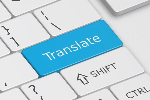 نگاهی به مترجم گوگل اندروید و توانایی های آن