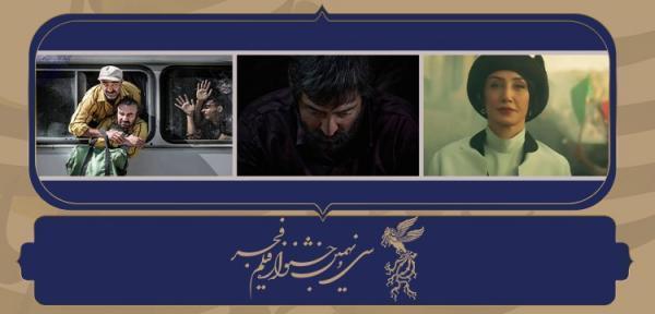 پرمخاطب ترین آثار در پیش فروش بلیت های جشنواره فجر