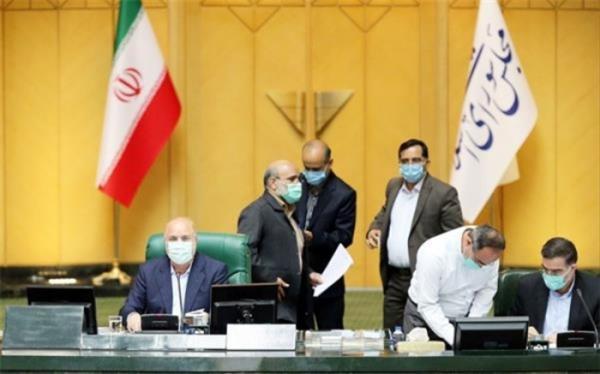 طرح تشکیل وزارتخانه های انرژی، آب و محیط زیست اعلام وصول شد