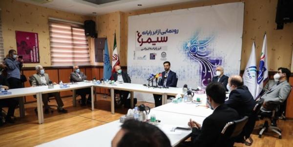 مهمترین خواسته دانشگاهیان از وزارت ارتباطات راه اندازی ابررایانه بود