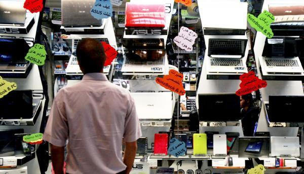 ریزش قیمت لپ تاپ های امریکایی، قاچاق چمدانی لپ تاپ با هواپیما!