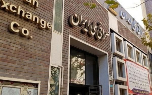 قیمت دلار و یورو در صرافی ملی سه شنبه 11 خرداد 1400