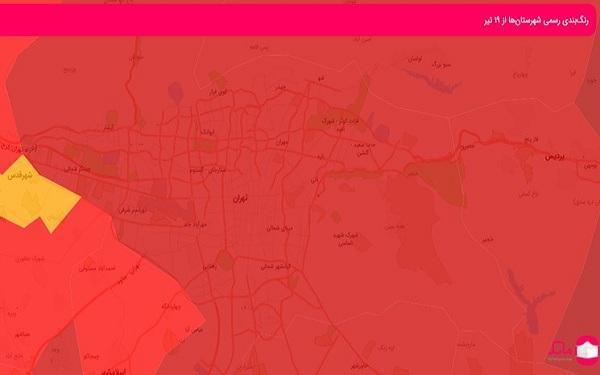 استان تهران سراسر در شرایط قرمز کرونایی