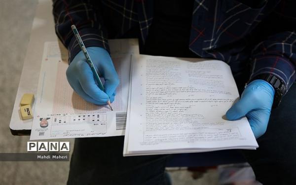 اعلام زمان انتشار کارنامه علمی پذیرفته شدگان کنکور